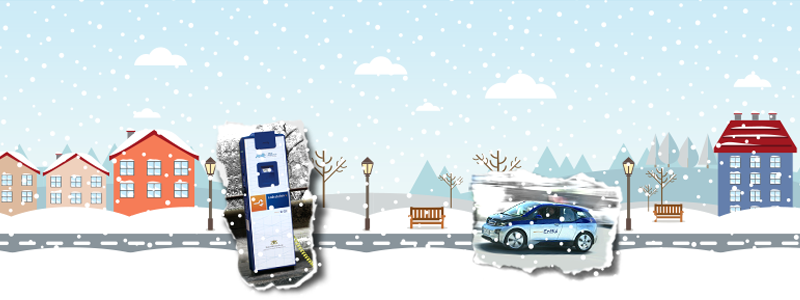 enBW Facebook Header Winter